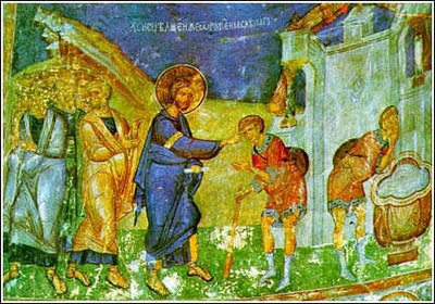 Icon of Christ Healing the Blind Man at the Pool of Siloam, Ravanica Monastery, near Cuprija, Central Serbia