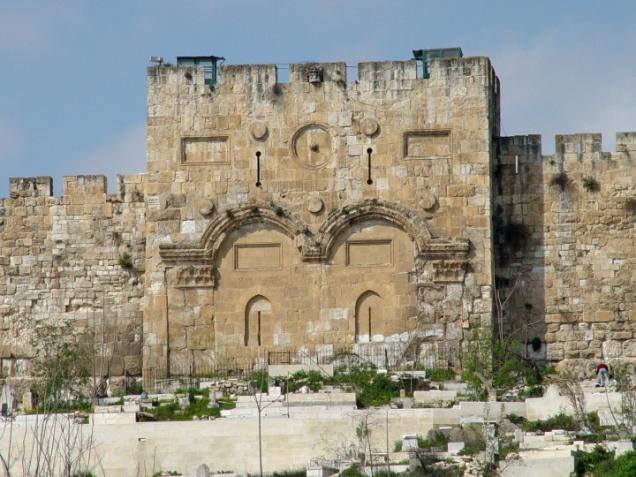 Jerusalem Eastern Gate.png